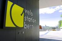 Eingang Velostation Schanzenbrücke Bild Hochbau Stadt Bern